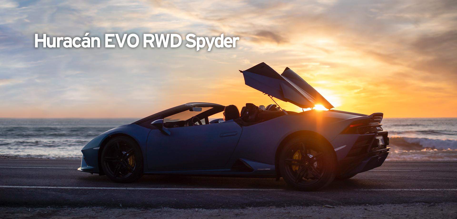 Huracan EVO RWD Spyder